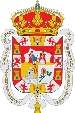 Armoiries de Grenade en Espagne
